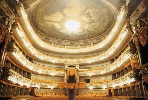 mikhairovsky_auditorium