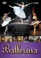 dvd_ballerina