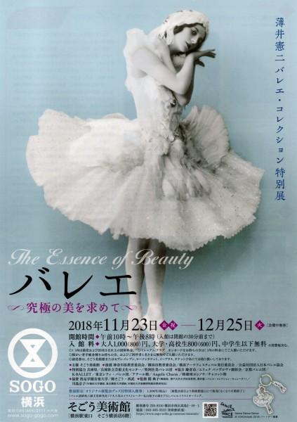 ballet-ex
